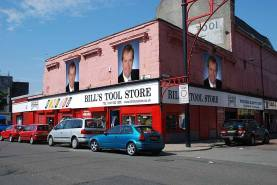 shorten tool store